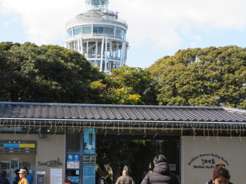f:id:kataseumi:20180215204906j:plain