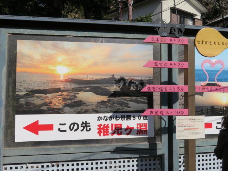 f:id:kataseumi:20180215204924j:plain