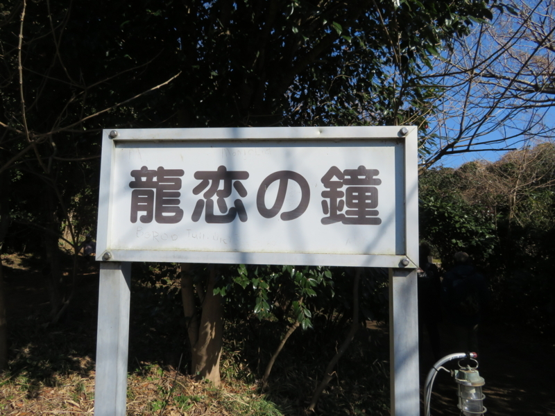 f:id:kataseumi:20180215205002j:plain