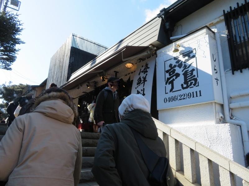 f:id:kataseumi:20180215205005j:plain