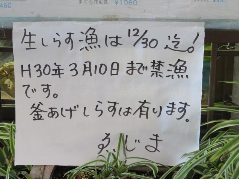 f:id:kataseumi:20180215205026j:plain