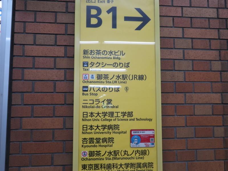 f:id:kataseumi:20180215205051j:plain