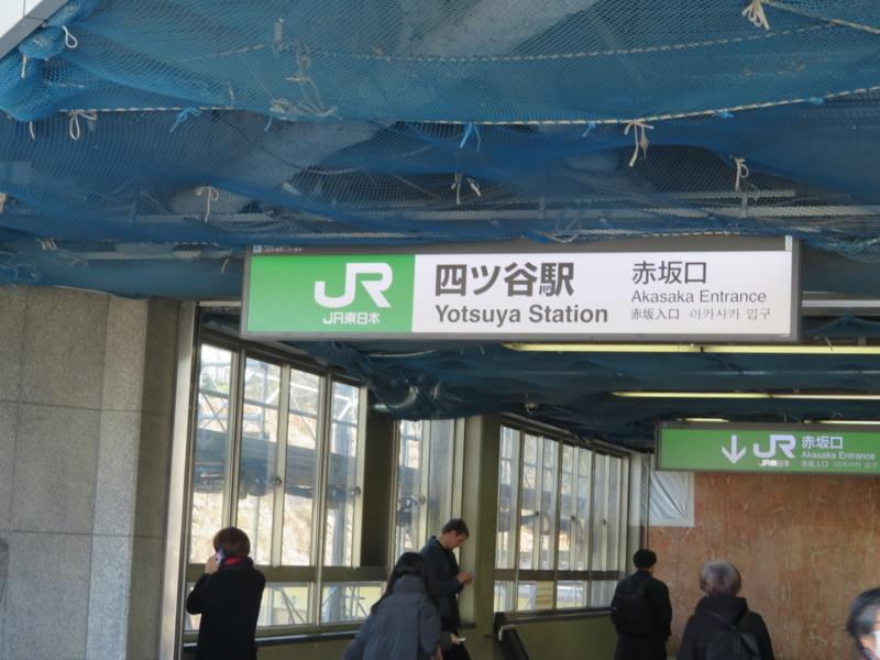 f:id:kataseumi:20180215205210j:plain