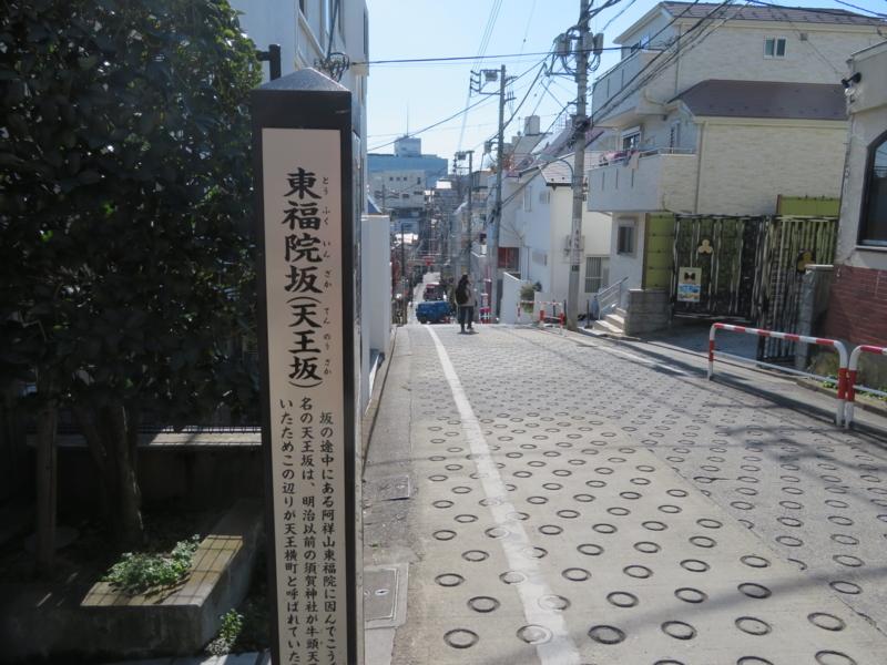 f:id:kataseumi:20180215205216j:plain