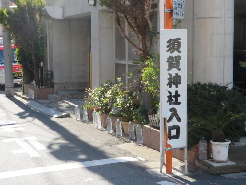 f:id:kataseumi:20180215205218j:plain