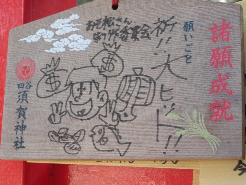 f:id:kataseumi:20180215205234j:plain