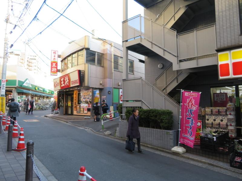 f:id:kataseumi:20180215205306j:plain