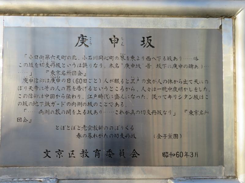 f:id:kataseumi:20180215205322j:plain