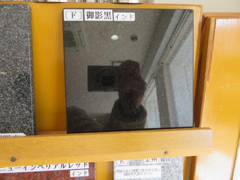 f:id:kataseumi:20180219165516j:plain