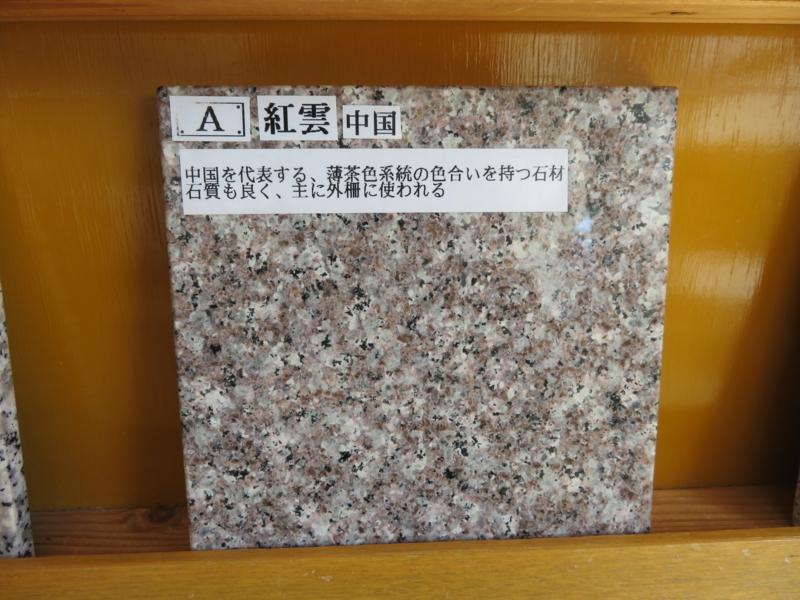 f:id:kataseumi:20180219165518j:plain