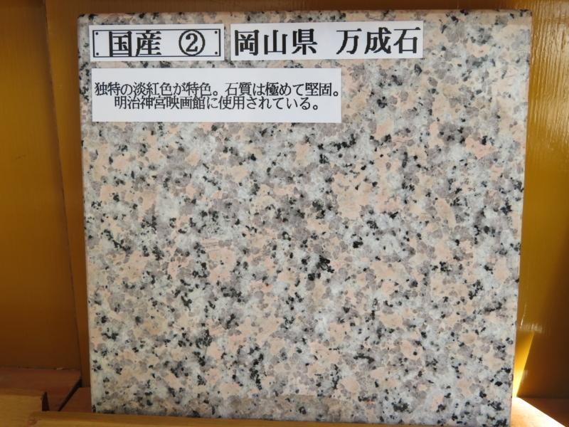 f:id:kataseumi:20180219165521j:plain
