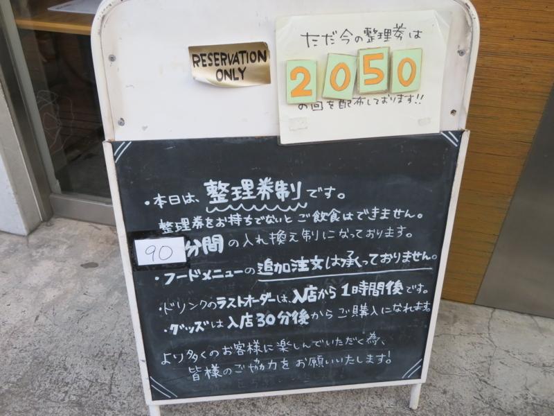 f:id:kataseumi:20180219165527j:plain