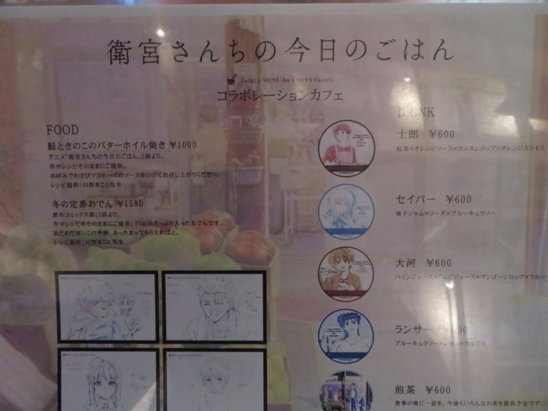 f:id:kataseumi:20180219165542j:plain