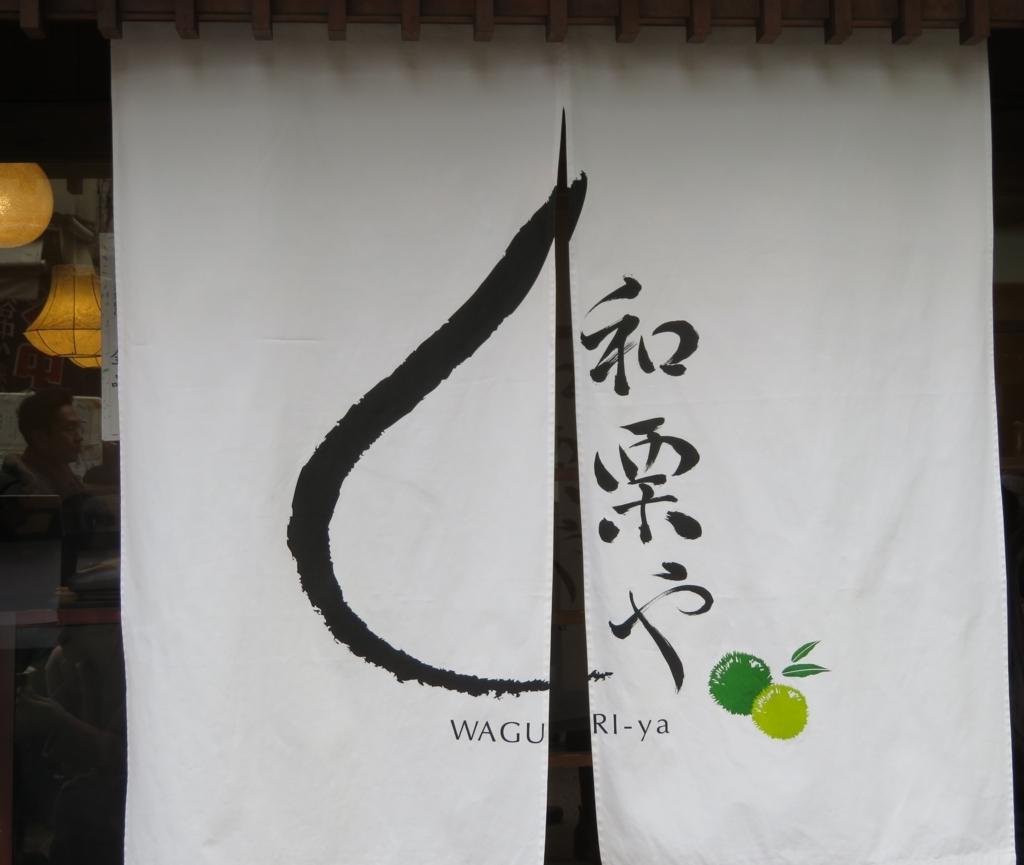 f:id:kataseumi:20180225005405j:plain