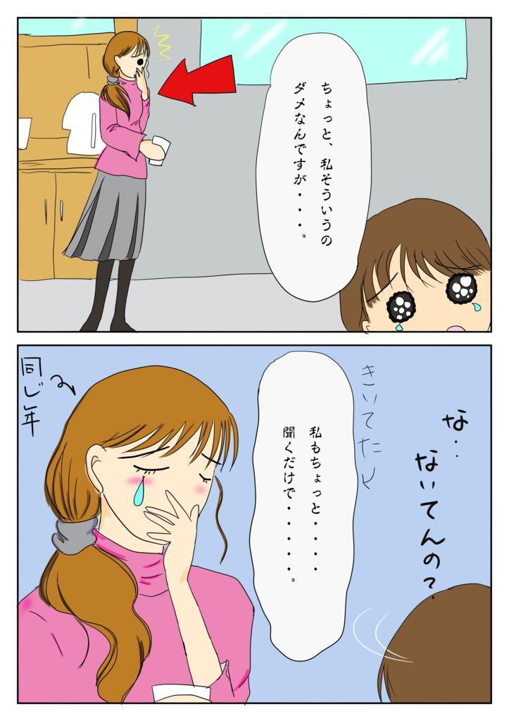 f:id:kataseumi:20180318193822p:plain