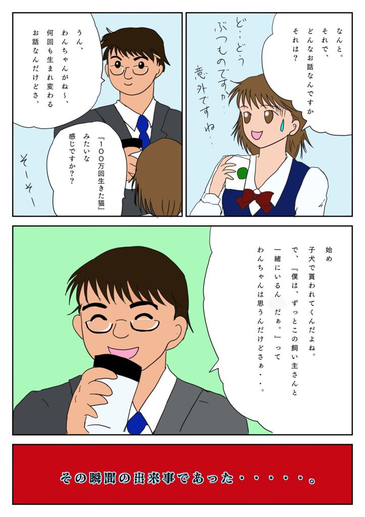 f:id:kataseumi:20180318194700p:plain