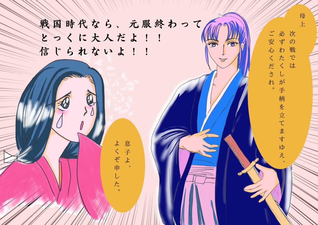 f:id:kataseumi:20180325011803p:plain