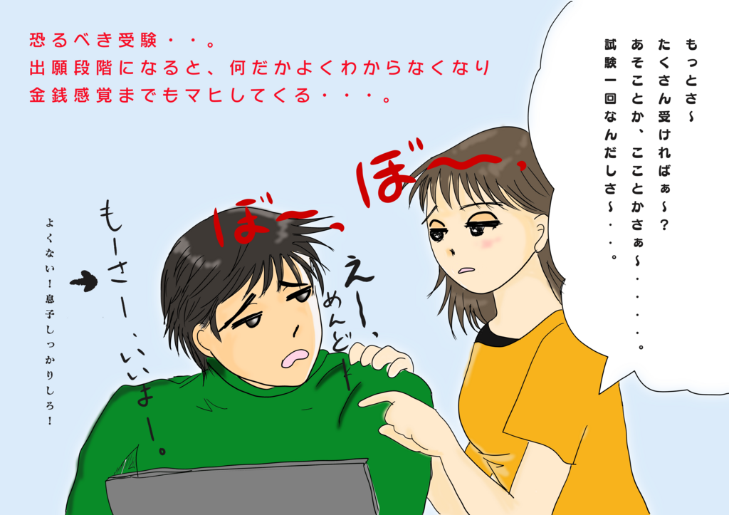 f:id:kataseumi:20180327225341p:plain