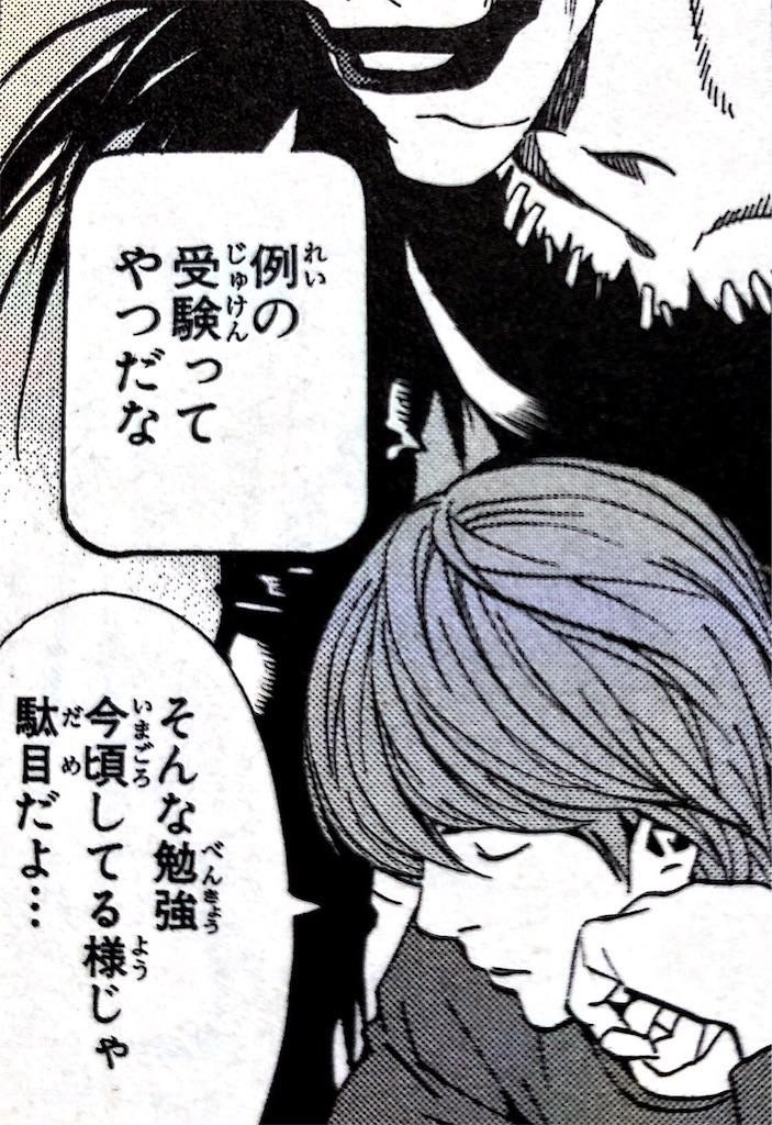 f:id:kataseumi:20180331014706j:plain