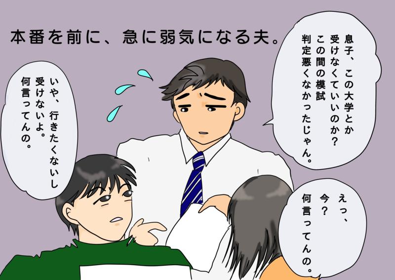 f:id:kataseumi:20180401235516p:plain