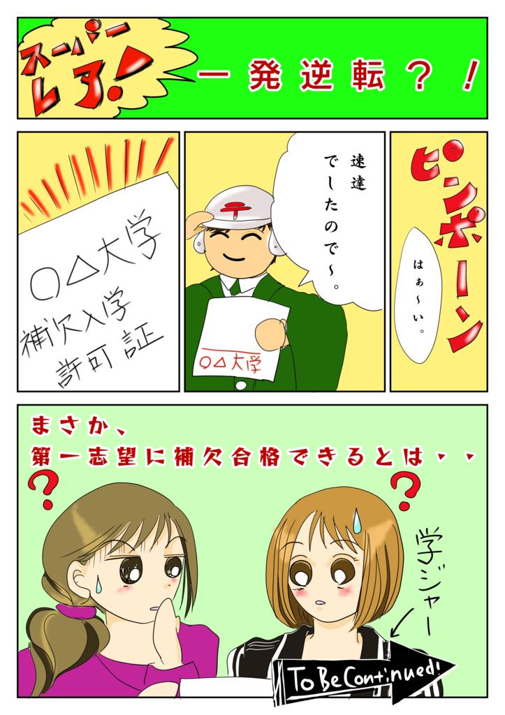 f:id:kataseumi:20180406173807p:plain