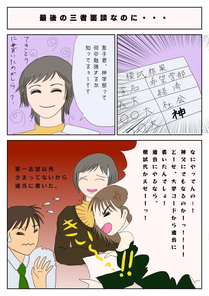 f:id:kataseumi:20180407131451p:plain