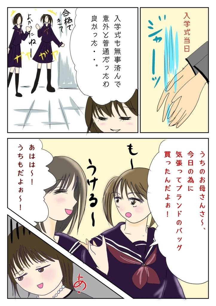 f:id:kataseumi:20180418212336j:plain