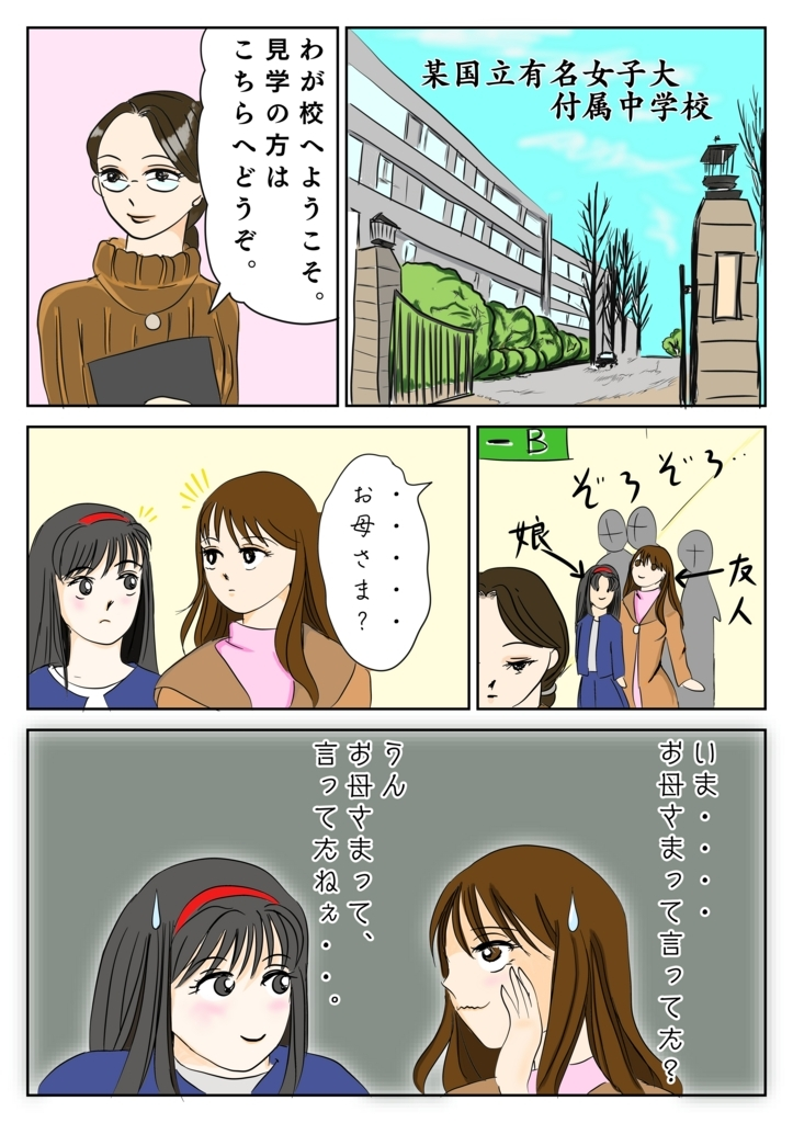 f:id:kataseumi:20180418214155j:plain