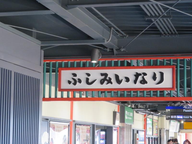 f:id:kataseumi:20180430194001j:plain