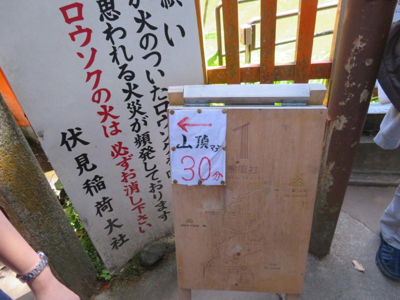 f:id:kataseumi:20180430194044j:plain
