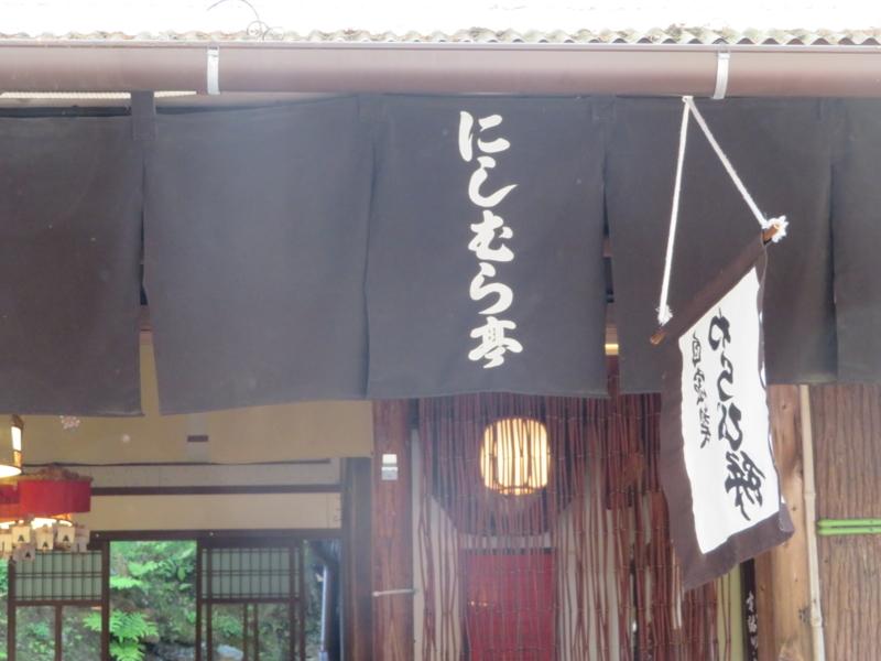 f:id:kataseumi:20180430200438j:plain
