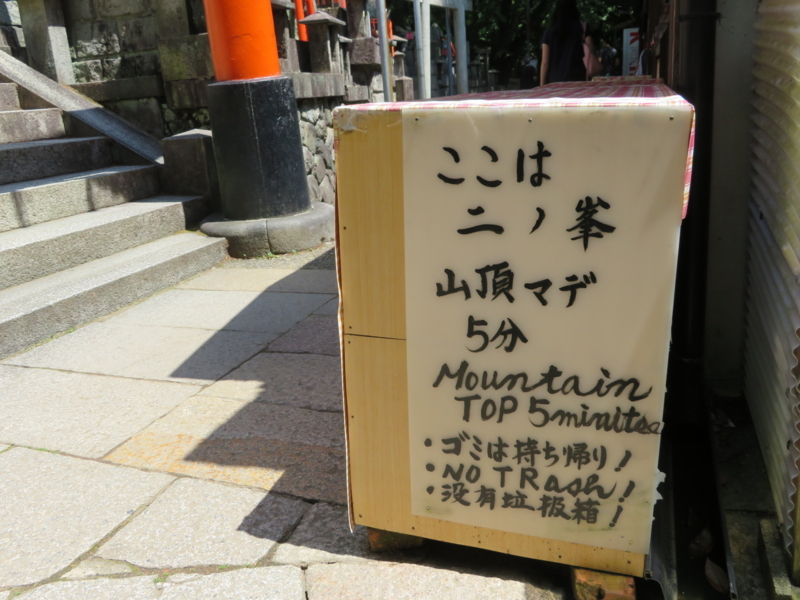 f:id:kataseumi:20180430200456j:plain