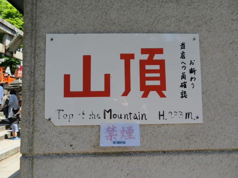 f:id:kataseumi:20180430200501j:plain