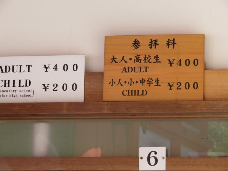 f:id:kataseumi:20180430200539j:plain