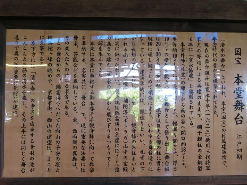 f:id:kataseumi:20180430200545j:plain