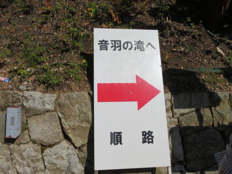 f:id:kataseumi:20180430200556j:plain