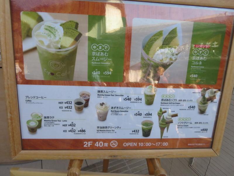 f:id:kataseumi:20180430200608j:plain