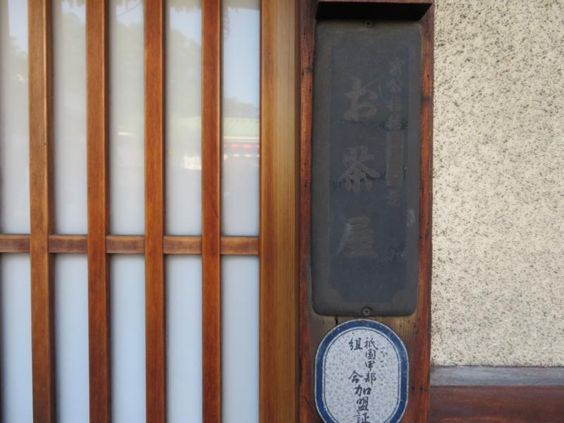 f:id:kataseumi:20180430200620j:plain