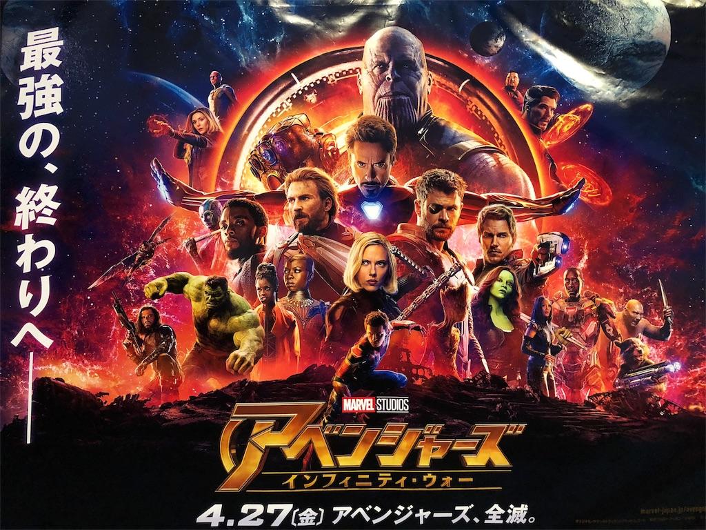 f:id:kataseumi:20180501194625j:plain
