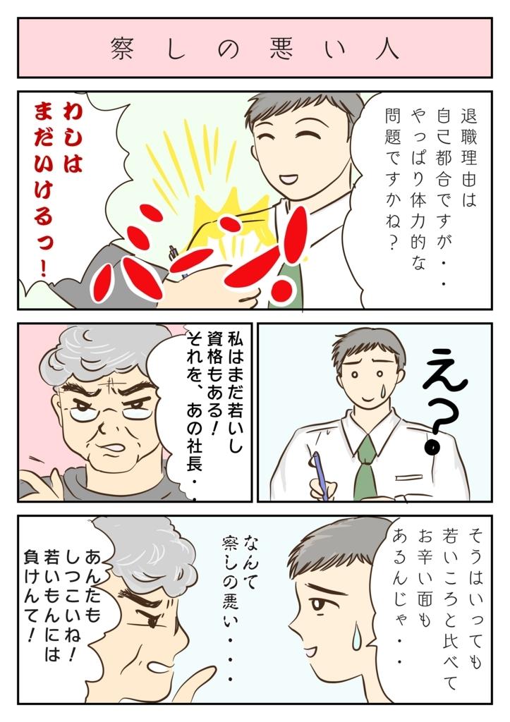 f:id:kataseumi:20180505172307j:plain