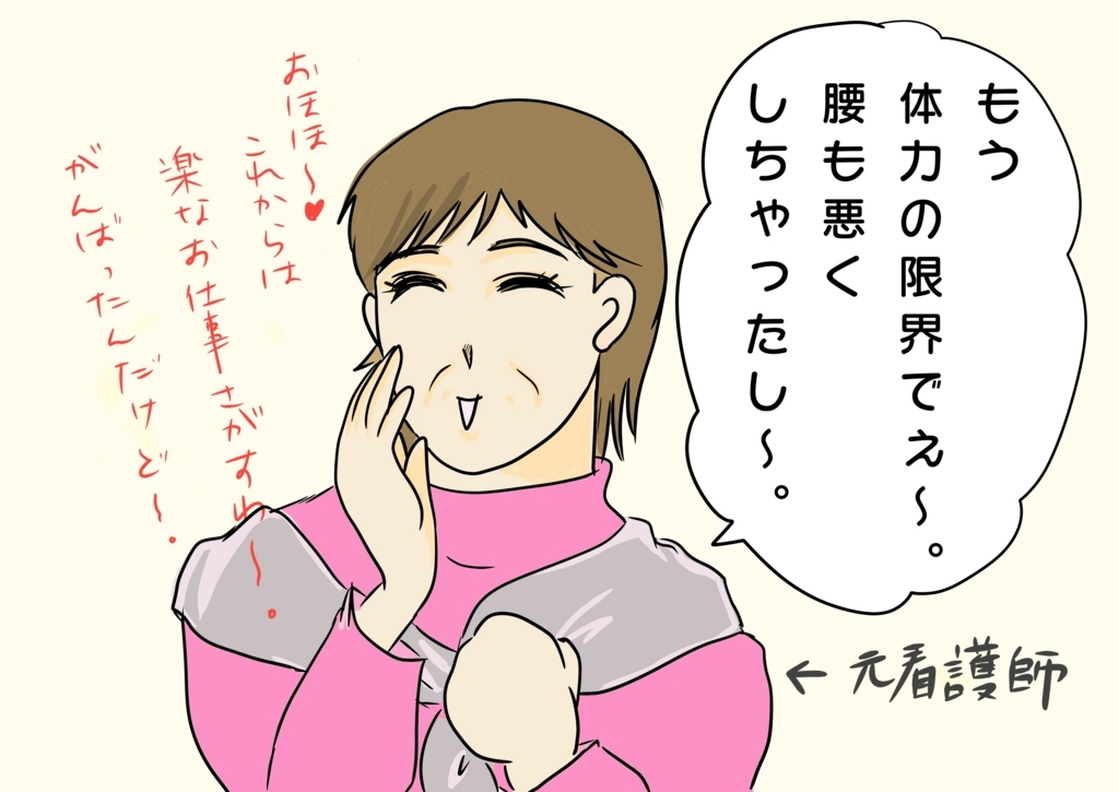 f:id:kataseumi:20180505231145j:plain