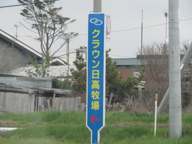 f:id:kataseumi:20180506222458j:plain