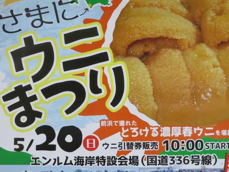 f:id:kataseumi:20180506222600j:plain