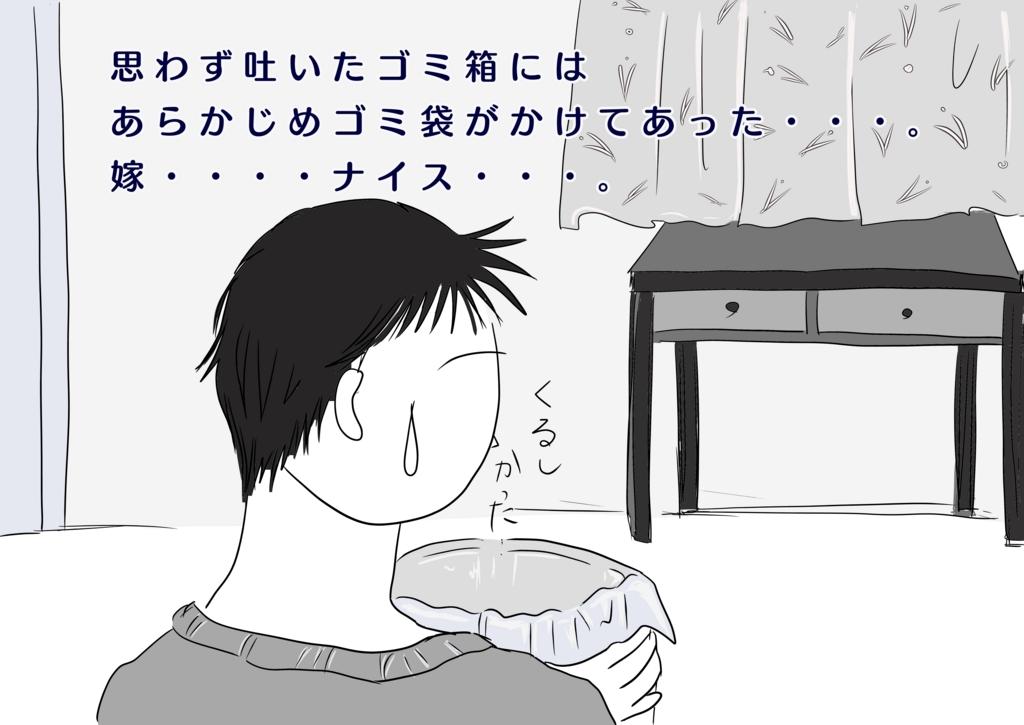 f:id:kataseumi:20180520010549j:plain