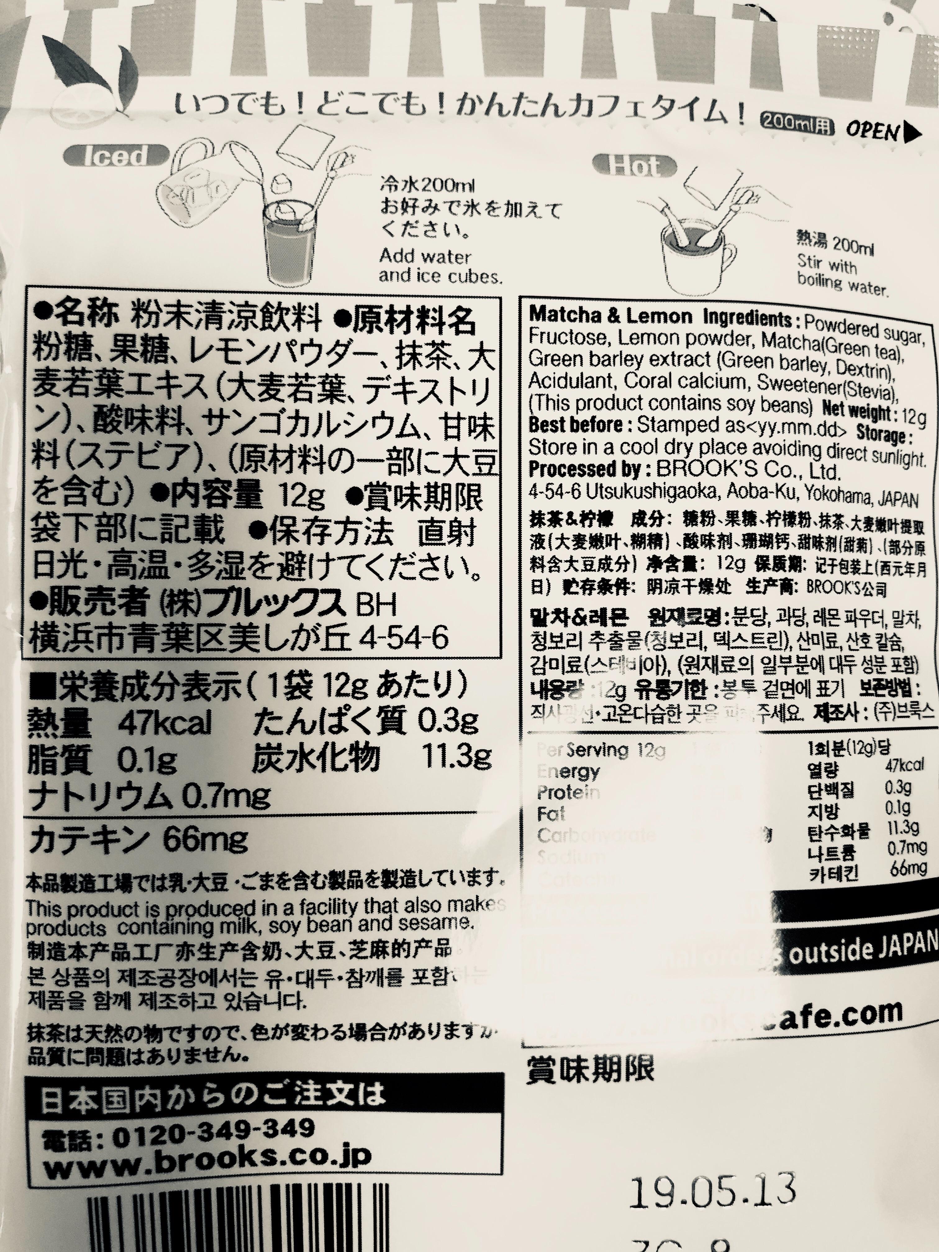 f:id:kataseumi:20180607185727j:plain