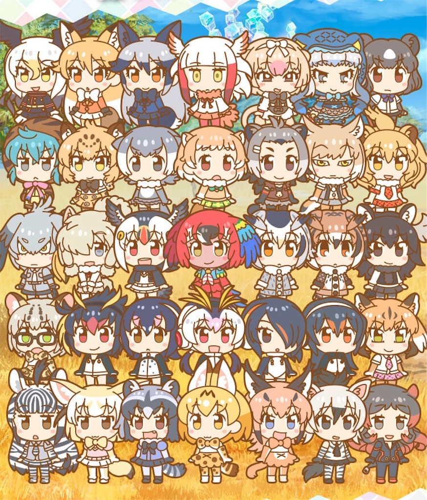 f:id:kataseumi:20180615011749j:image