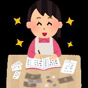 f:id:kataseumi:20180621221211p:plain