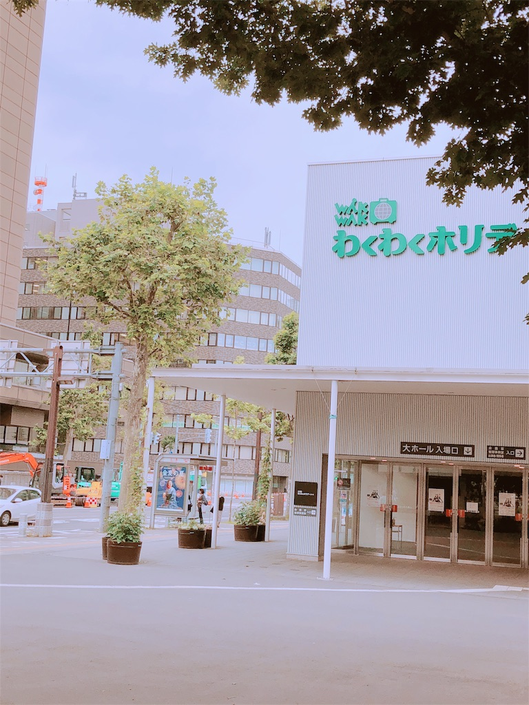 f:id:kataseumi:20180713003331j:plain