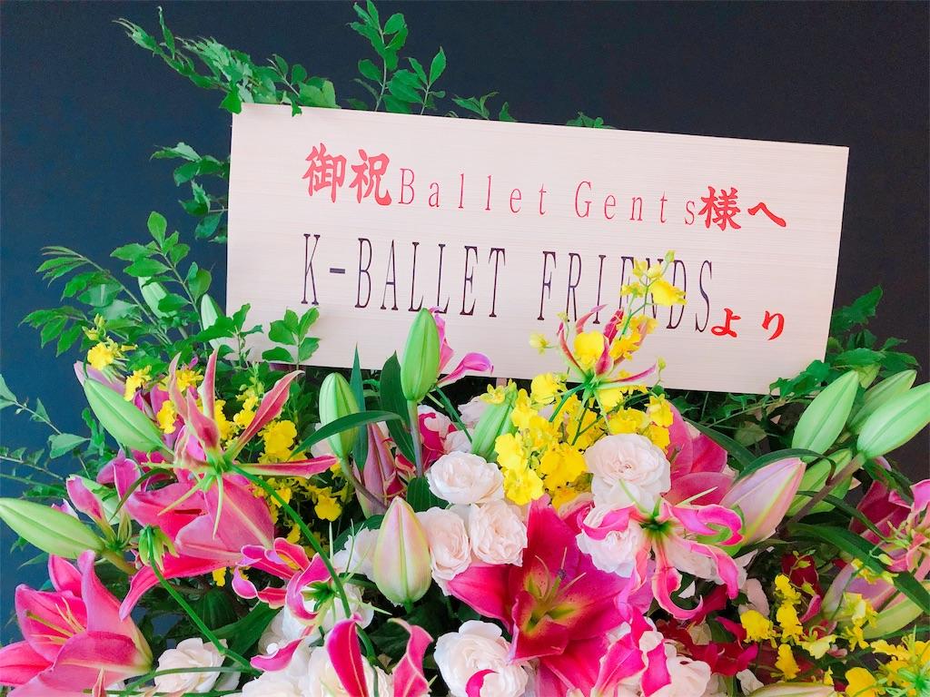 f:id:kataseumi:20180713003354j:plain