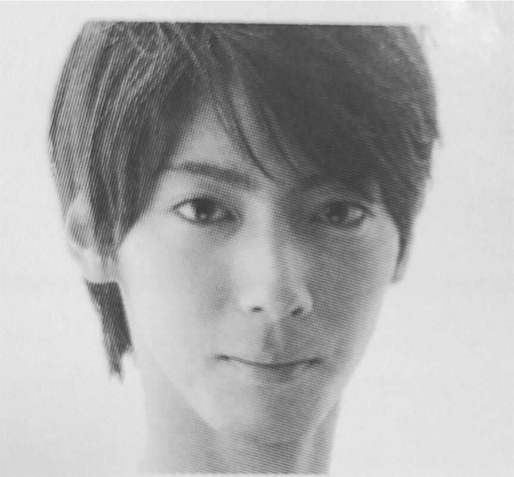 f:id:kataseumi:20180713022913j:plain
